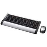 Logitech Cordless Desktop S510 USB PS/2 + Maus (DE) schwarz/silber