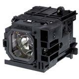 NEC SPARE LAMP NP06LP
