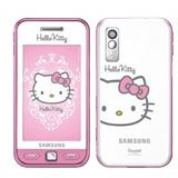 Samsung S5230 Hello Kitty Edition 50 MB pink