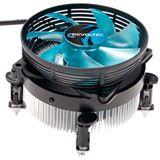 Revoltec Profile Cooler LGA-P1 PWM REV. 2 Intel S775