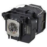 Epson Ersatzlampe ELPLP75 für EB-1945W