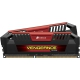 16GB Corsair Vengeance Pro rot DDR3-2400 DIMM CL11 Dual Kit