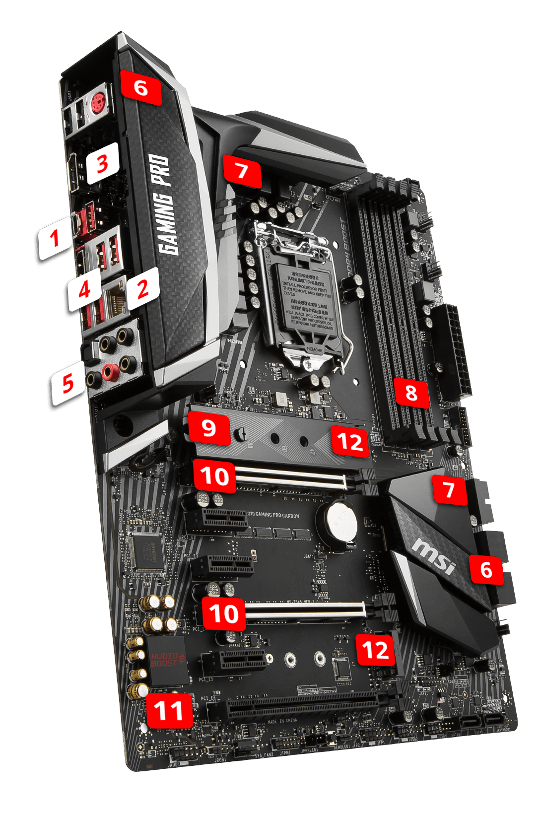 MSI Z370 GAMING PRO CARBON overview